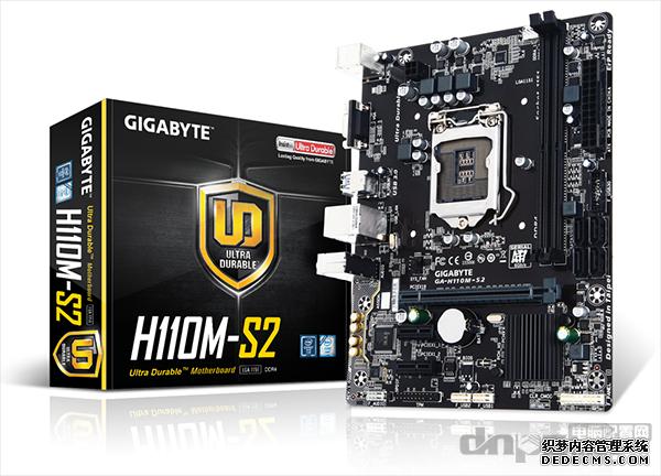 技嘉H110M-S2 DDR4