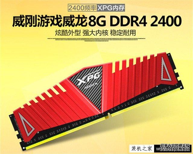 5000元不到i5-7500配GTX1060电脑组装机配置推荐 畅玩各类游戏