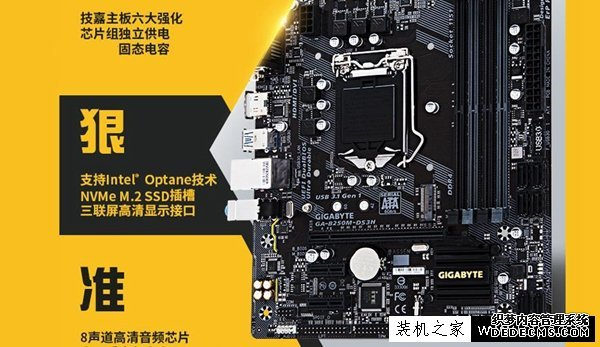 2017入门电脑配置 3500元奔腾G4600配GTX1050游戏电脑配置推荐