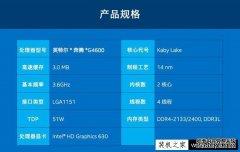 3000元组装电脑G4600+GTX1050主