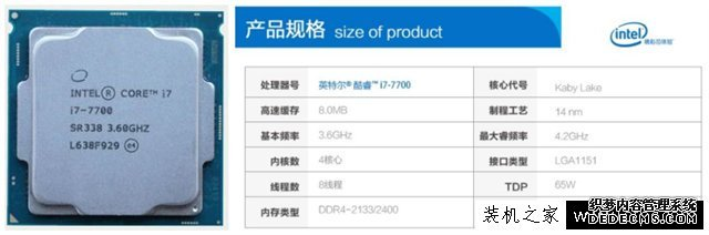 6000元高端游戏主机配置推荐,i7-7700搭配GTX1060显卡