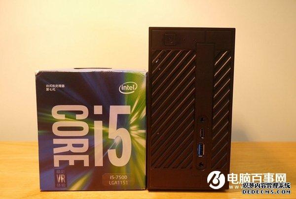 中高端配置如何选 4000元i5-7500配GTX1050Ti游戏配置推荐