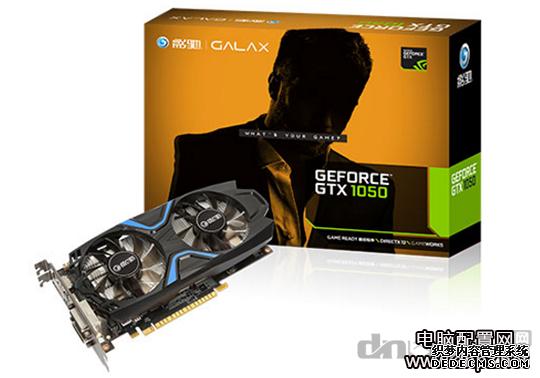 5000元电脑配置清单及价格七代i7+GTX1060超过性价比
