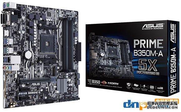 3500元4C4T锐龙R3 1300X搭配1050独显游戏电脑配置推荐