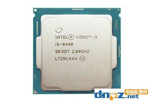 7000元电脑怎么配,专业吃鸡i5-8400+GTX1066电脑配置清单及价格
