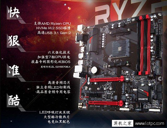 2018多核高性价比攒机方案 R5 1600X+GTX1060组装台式机配置推荐
