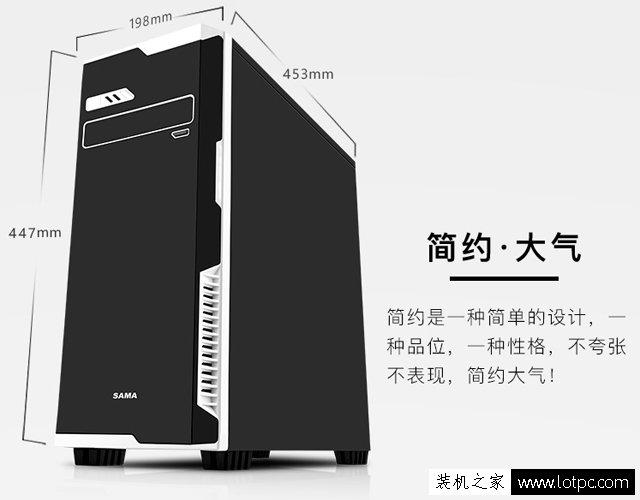 2018多核高性价比攒机方案 R5 1600X+GTX1060组装台式机配置推荐-装机之家