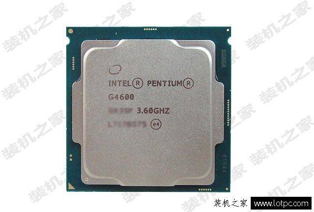 普通办公/家用电脑配置 1800元奔腾G4600/H110主板核显装机配置单