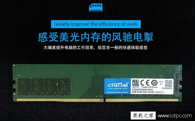 一般办公电脑怎么配置?2018年双核G3930用于办公的电脑配置推荐