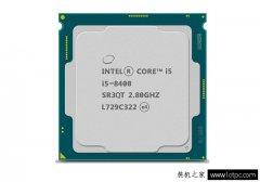 5000元吃鸡电脑怎么配 i5-8400+G