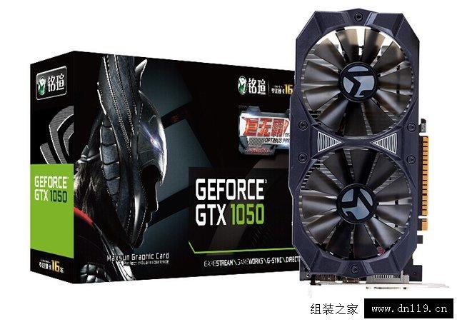 入门玩家之选 AMD锐龙Ryzen3-1200/GTX1050游戏台式电脑主机配置