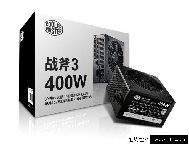 升级灵活 2800元AMD锐龙5 2400G八代APU配置推荐