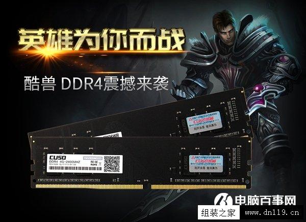 家庭学习和娱乐型 3000元AMD锐龙5 2400G八代APU配置推荐