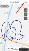 创意跑步如何制作跑步轨迹图?