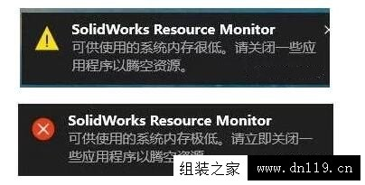 solidworks对电脑的配置要求